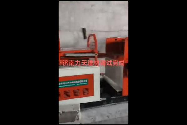 沈阳成大春旭建材有限公司-设备调试